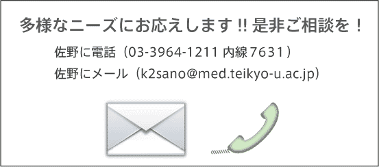 mail_to_sano